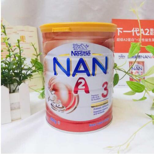 澳洲A2奶粉,早产sxda宝宝的最佳选择
