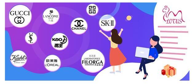 美驼跨境--领跑进口化妆品社交电商新赛道