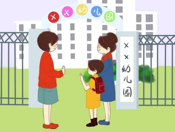 专家教你选择幼儿园!