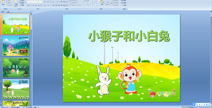 幼儿园故事课件——小猴子与小白兔