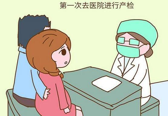 这几项检查很重要,孕期都检查了吗