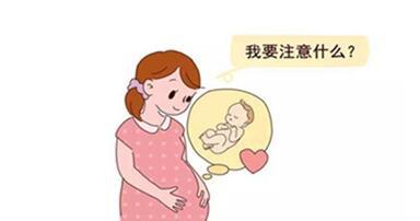 孕妈产前物品需要准备什么