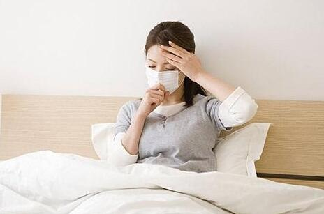 [爆]孕期感冒该如何合理用药剖析