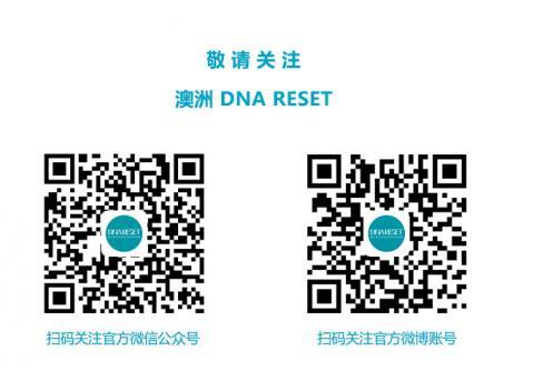 澳洲轻护肤品牌DNA RESET,给孕妈专属宠爱
