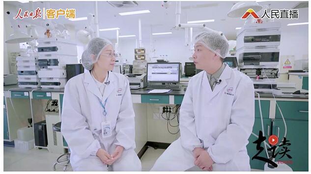 伊利金领冠登人民日报新媒体特别节目,展现中国奶粉加速度