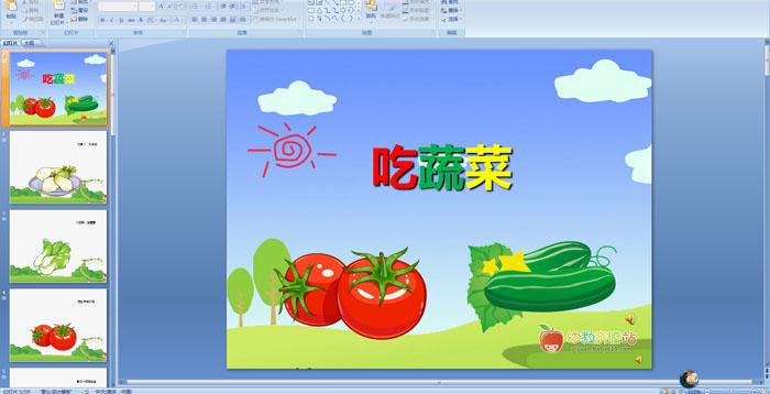 幼sxda园sxda歌课件——吃蔬菜