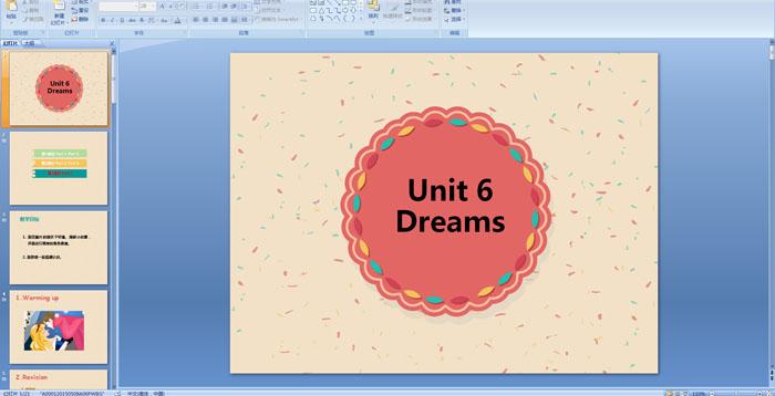 小学五年级英语课件第3课时――Unit 6  Dreams