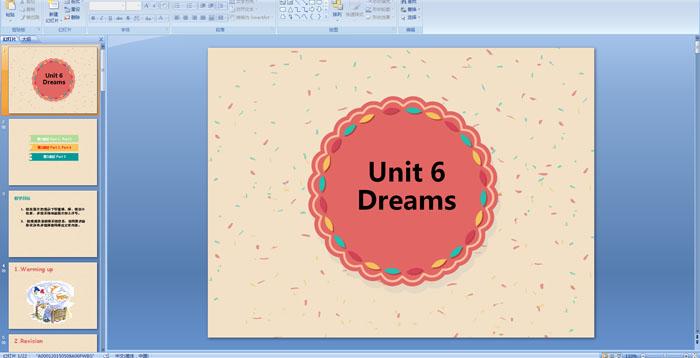 小学五年级英语课件第2课时:Unit 6 Dreams