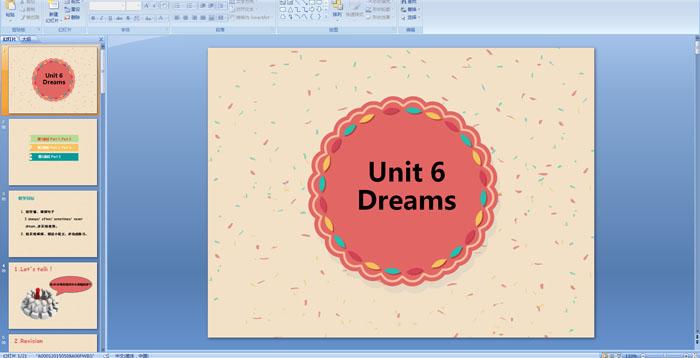小学五年级英语第1课时《Unit 6 Dreams》课件