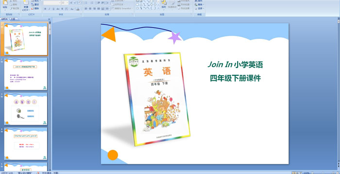 Join in小学英语四年级下册Starter unit Lets join in(第1课时)课件