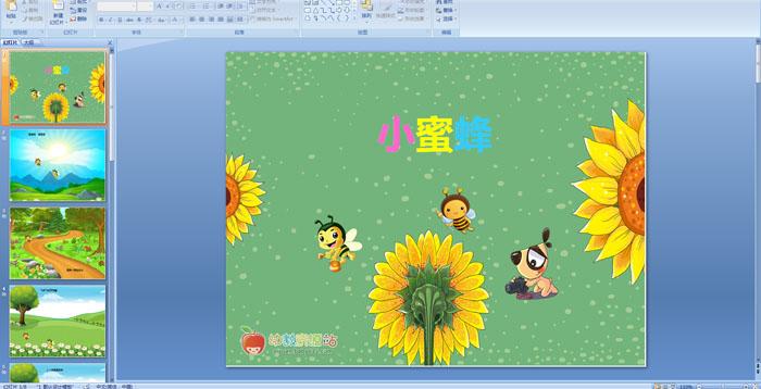 幼儿园童谣课件:小蜜蜂