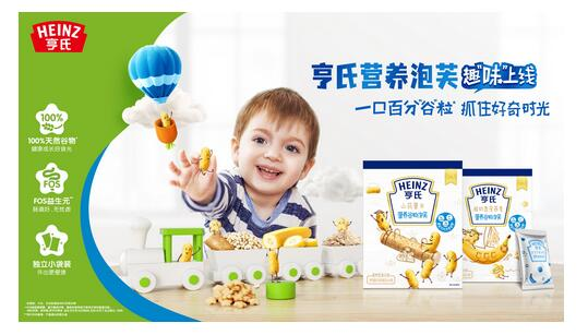 亨氏谷物泡芙、蝴蝶面正式上市,专业营养为宝贝成长加分